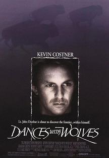 늑대와 춤을