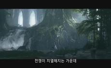 [ 최 첨 단 도 시 ] - 초극강 CG 그래픽 - 1O8Op.한글자막