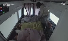 [JTBC] 캠핑클럽.E02.190721.720p-NEXT.mp4